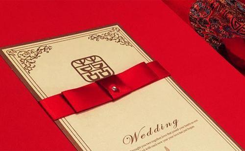 结婚选日子2020