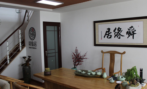 北京专业起名公司